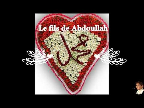 Mohammed Nabina - version française