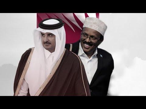 Wararkii ugu Danbeeyey Heshiisyada Lakala Saxiixday Soomaaliya & Qatar Part 1