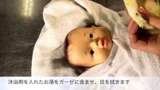 意外とコツが要る新生児の沐浴。 産院で丁寧な指導を受けても、自宅へ帰...