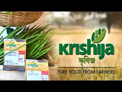 KRISHIJA | Pure Food From Farmers | কৃষিজ | টাটকা সম্ভার