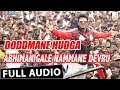 Doddmane Hudga- Abhimanigale Nammane Devru  New Kannada Movie Song Puneeth Rajkumar V Harikrishna