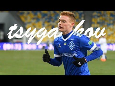 Viktor Tsyhankov - Goals, Assists & Skills
