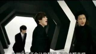 Super Junior M Super Girl [MV] ENGLISH VERSION