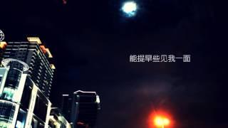 蔡健雅 - 夜盲症 (Night Blindness)