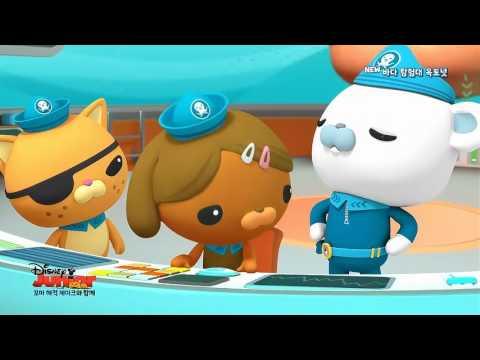 디즈니주니어 바다 탐험대 옥토넛 E18 2 통안어 HDTV Film x264 720p Ernie