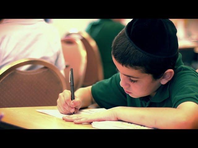 YTCTE Klurman Elementary School Trailer