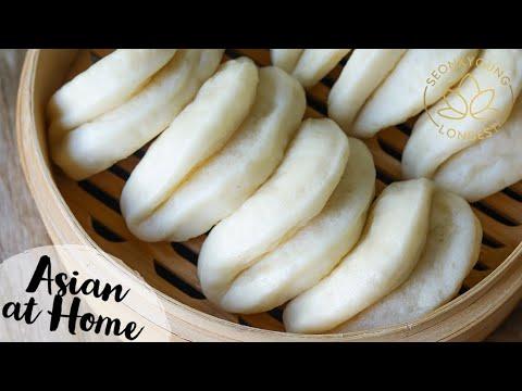 the-best-bao-steamed-buns-recipe