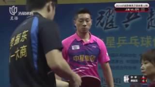 2016 China Table Tennis Super League: XU XIN vs FAN ZHENDONG