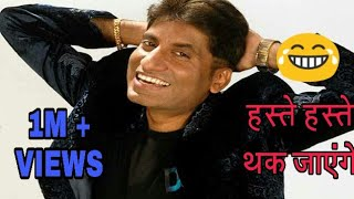 Best Comedy By RAJU SRIVASTAV| Great Indian Laughter Challenge|funny scenes