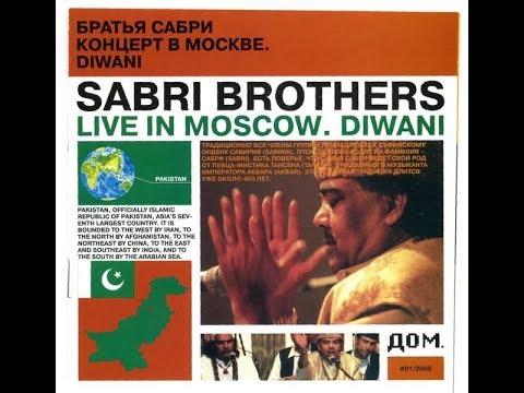 Sabri Brothers - Tajdar-e-Haram - Live In Moscow 2003