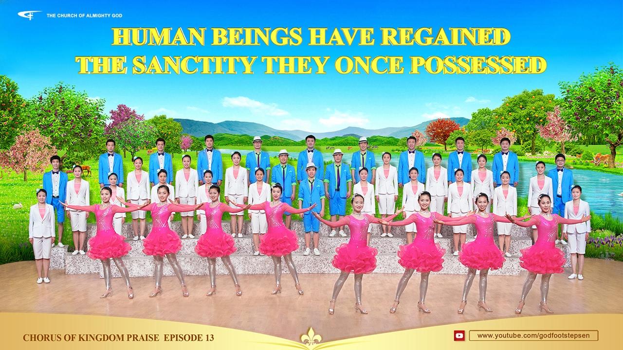 "Gospel Choir | ""God Will Restore the Former State of Creation"" (Trailer)"