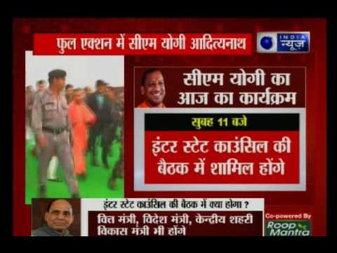 UP CM Yogi Adityanath arrives for Inter State Council meet, Delhi