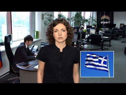 Банки Греции заработали после трехнедельного перерыва