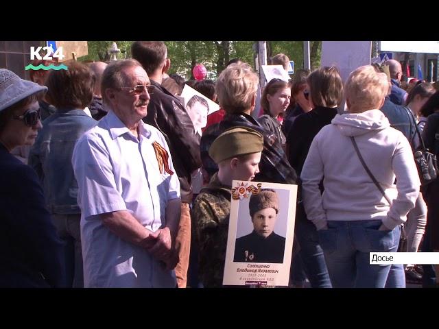 В Алтайском крае объявили конкурс видеороликов к юбилею Великой Победы