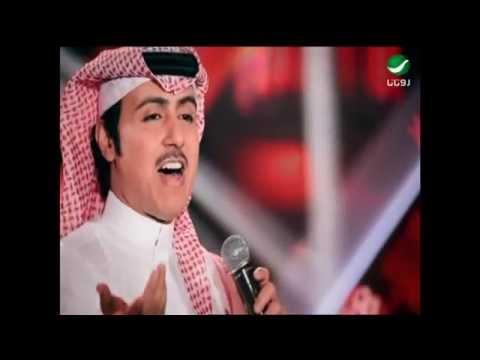 Jawad Al Ali ... Namat Ounie - Video Clip | جواد العلي ... نامت عيوني - فيديو كليب