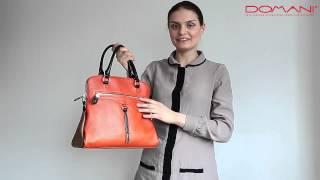 ! Итальянская женская сумка Lorenzo Pratto LPZF1312(, 2014-05-15T11:02:02.000Z)