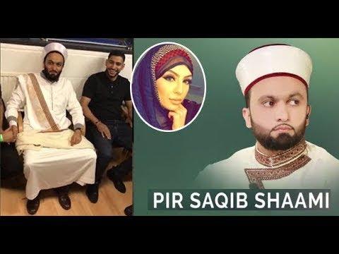 Faryal Makdoom's meeting with Pir Saqib Shaami | News Report