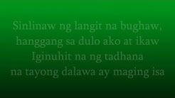 Una't Huling Pag-Ibig - Yeng Constantino Lyrics HD