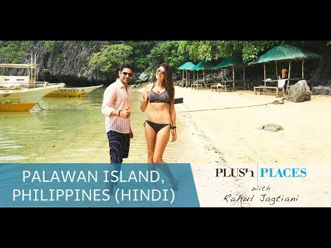 Palawan Island, Philippines | Hindi dubbed version | Plush Places with Rahul Jagtiani