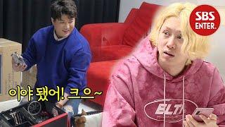 '동공 지진' 김희철, '아슬아슬' 신동의 컴퓨터 수리에 계속되는 걱정    미운 우리 새끼   SBS Enter.