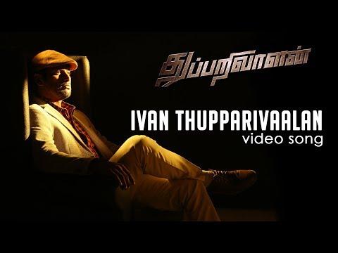 Ivan Thupparivaalan (Video Song) | Thupparivaalan | Vishal | Mysskin | Arrol Corelli