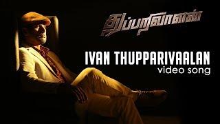 Ivan Thupparivaalan ( Song) | Thupparivaalan | Vishal | Mysskin | Arrol Corelli