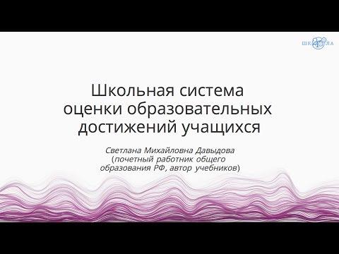 Результаты обучения в ВШУ Галины Горенко