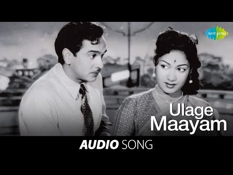 Devadas | Ulage Maayam song
