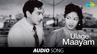 Devadas | Ulage Maayam song | A Nageshwara Rao, Savithri