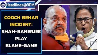 Amit Shah: Mamata Banerjee provoked Bengal Poll Violence | Oneindia News