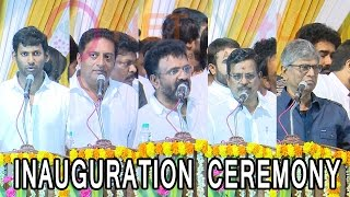Full Event Of Inauguration Function | Producer Council | Vishal | PrakashRaj | GnanvelRaja | Gautam