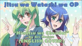 [Gezeus]Jitsu wa Watashi wa ENGLISH OP Himitsu wo Choudai (cover)