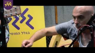The Parakit ft. Liora Yizhak - Save me (acoustic live version)
