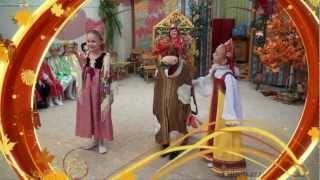 Праздник осени в детском саду №2085 г.Москва 07.11.2012г.
