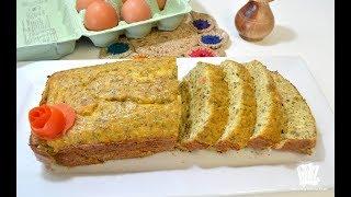 বিফ কেক ।। গরুর মাংশের কেক ।। Beef Cake ।। Meat Loaf