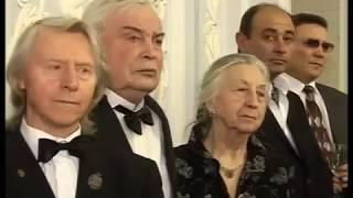 видео Бал свадебных юбиляров