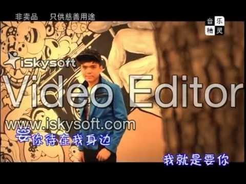 Jian Sen's 1st Album