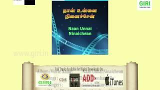 Download 05 Unna Thotta Thosham Illa-Naan Unnai Ninaichean-Tamil-S. P. Balasubrahmanyam-P. Susheela MP3 song and Music Video
