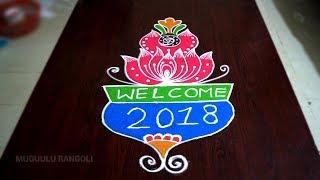 Happy New Year Rangoli Images 84