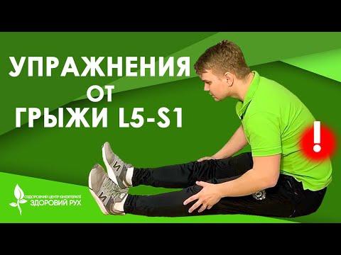 Укрепление мышц спины в домашних условиях по бубновскому при грыже
