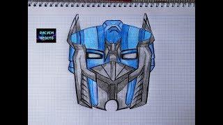 Как нарисовать трансформера ОПТИМУСА ПРАЙМА/273/How to draw transformer OPTIMUS PRIME