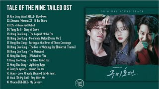 Tale of the Nine Tailed OST [구미호뎐 OST] Thumb