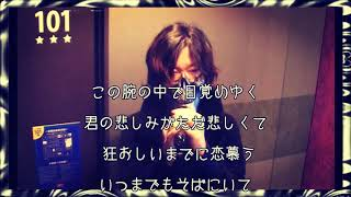 Download Mp3 L'arc〜en〜ciel 【finale】全力で歌ってみた。