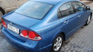 видео Автомобили Honda: купить или продать машину Honda.