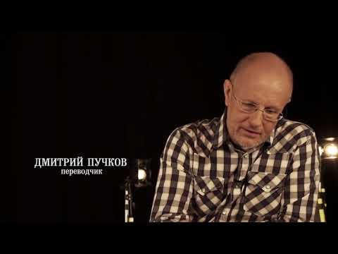 Дмитирий Пучков порвал