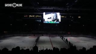 Минута молчания в память о Сергее Гимаеве на матче «Ак Барс»   «Авангард»