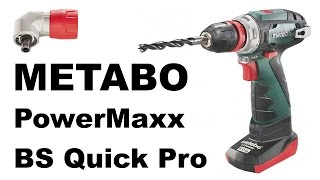 Metabo powermaxx bs quick pro аккумуляторная дрель шуруповёрт  выставка mitex 2014(, 2014-12-10T07:39:31.000Z)