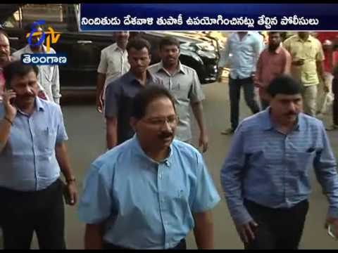 Gun Fire on Bank CEO in Hyderabad | 1...