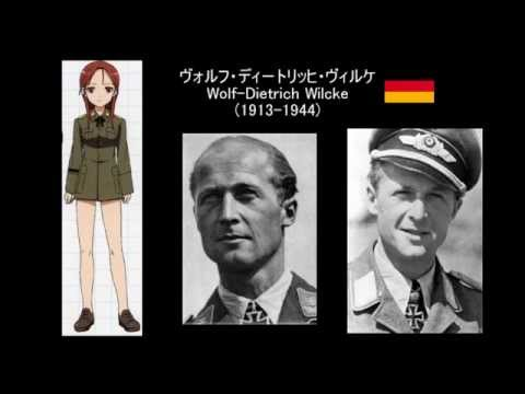 Ace pilots who modeled STRIKE WITCHES  501-507 JFW