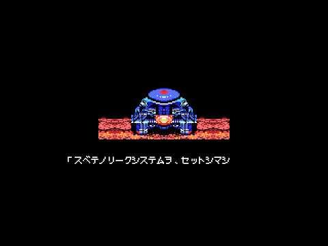 Salamander MSX (Konami 1987) Voice Set (WYZ/ARTRAG 2016)